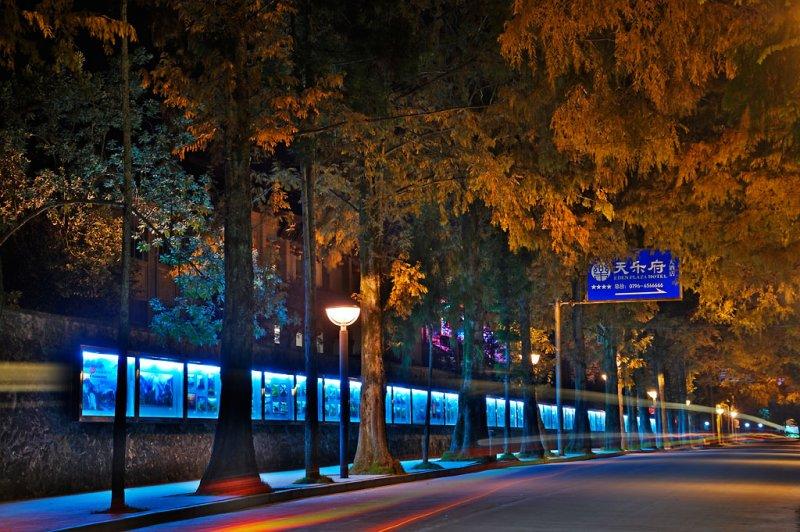 Roadside Photo Exhibition