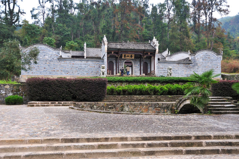 Siang Shan Convent  ¶H¤s±g