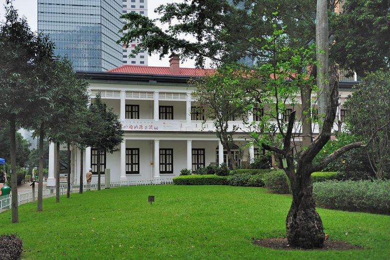 Museum of the Art of Tea