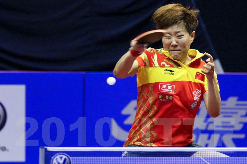 Guo Yan, China (WR#3): 20100924-185000-199.jpg