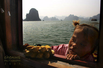 Girl selling banana, Halong Bay, Vietnam