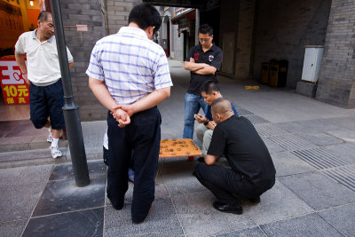 Game of Chinese chess (CWS5882)