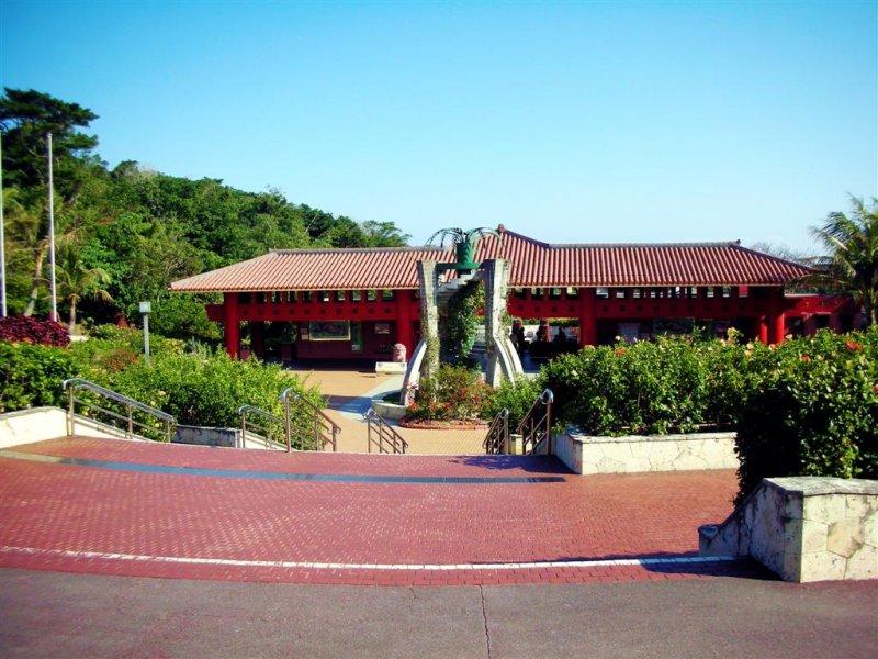Main Building, Gyokusendo Cave, Southern Okinawa