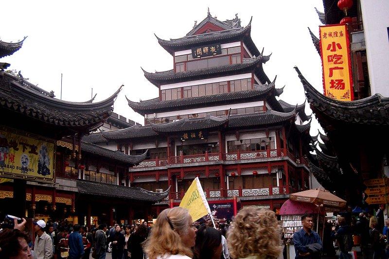China_2005 107.jpg