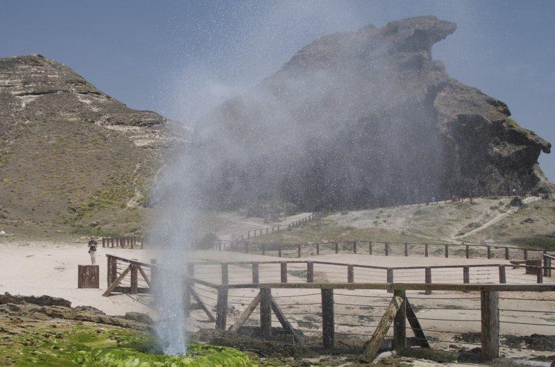 Blow hole, Al Mughsayl Bay