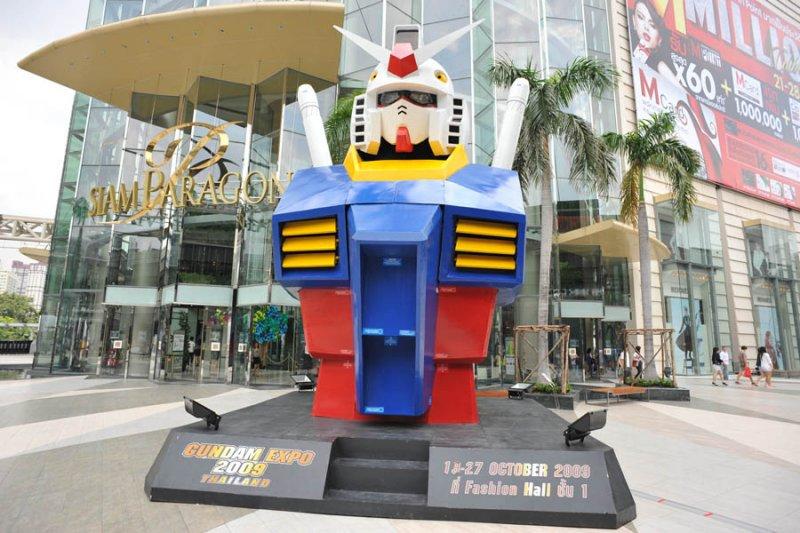 Boxing Gundam