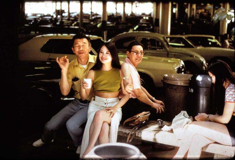 Uncle Hank, Juanita, Raymond (Dad) and Loretta