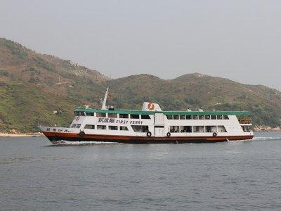 Mui Wo Ferry