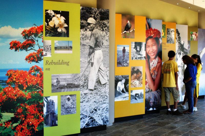 Inside American Memorial Park Museum