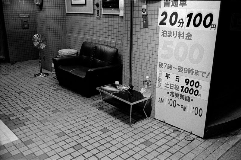 200908-04-M4P-400TX-35LUX-036 copy.jpg