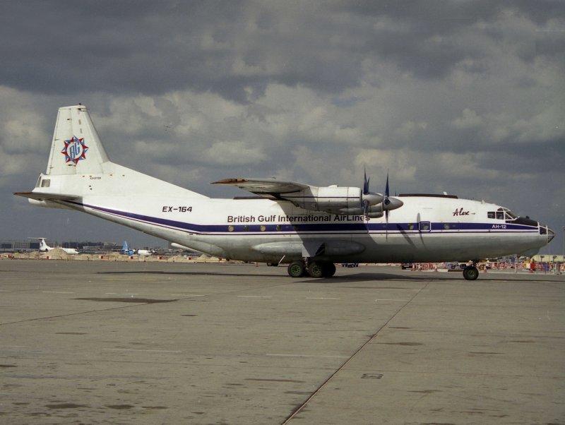 AN12  EX-164