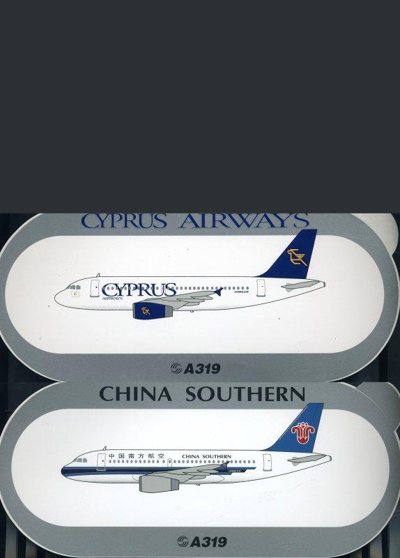 CY319/CZ319
