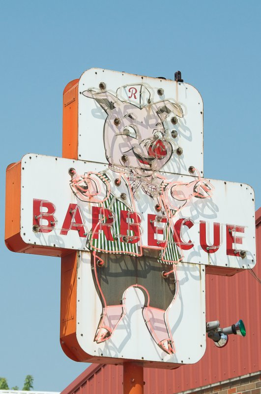 Shawneetown BBQ