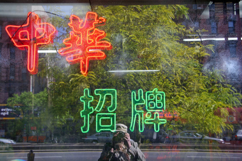 Chinese Sign Shop Window with Street Reflection