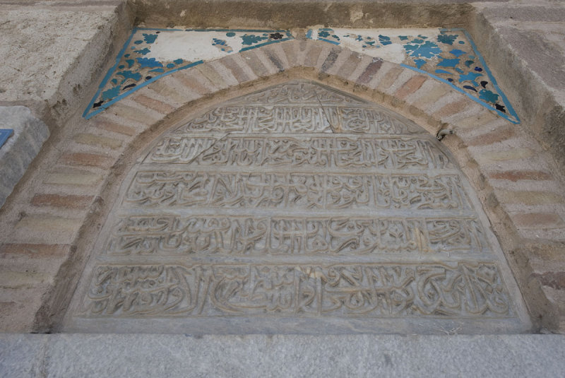 Konya sept 2008 3850.jpg