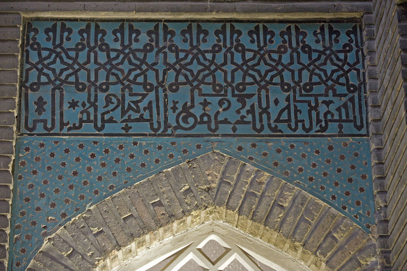 Konya sept 2008 4093.jpg