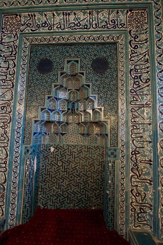 Konya sept 2008 4147.jpg