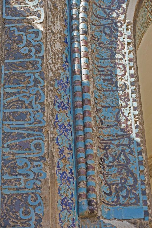 Konya sept 2008 4498.jpg