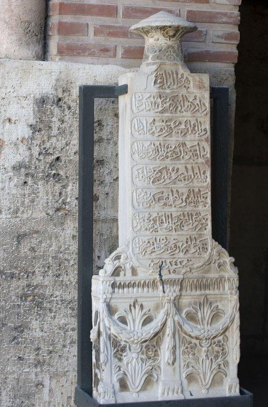 Konya sept 2008 4500.jpg