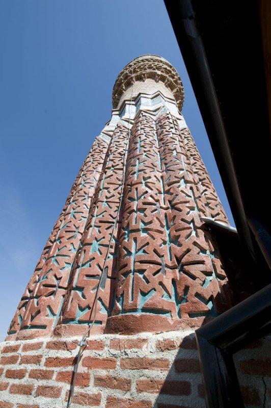 Konya sept 2008 4520.jpg