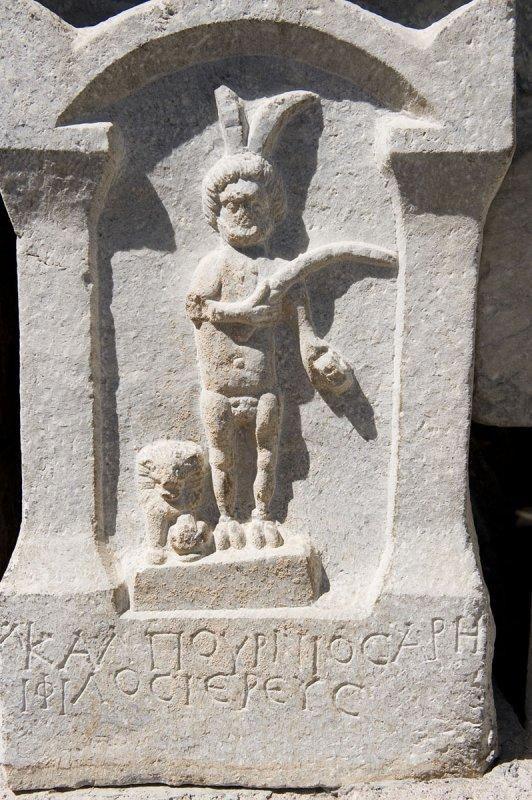 Konya sept 2008 4635.jpg
