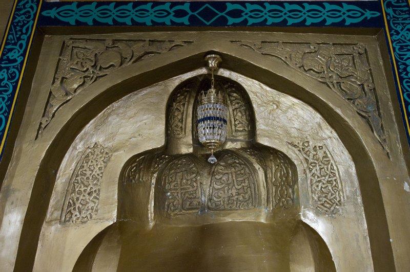 Karaman sept 2008 4744.jpg