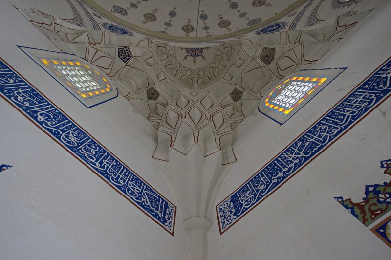 Istanbul june 2009 1138.jpg