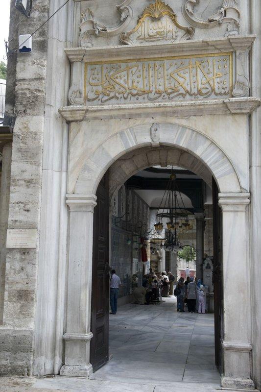 Istanbul june 2009 2421.jpg