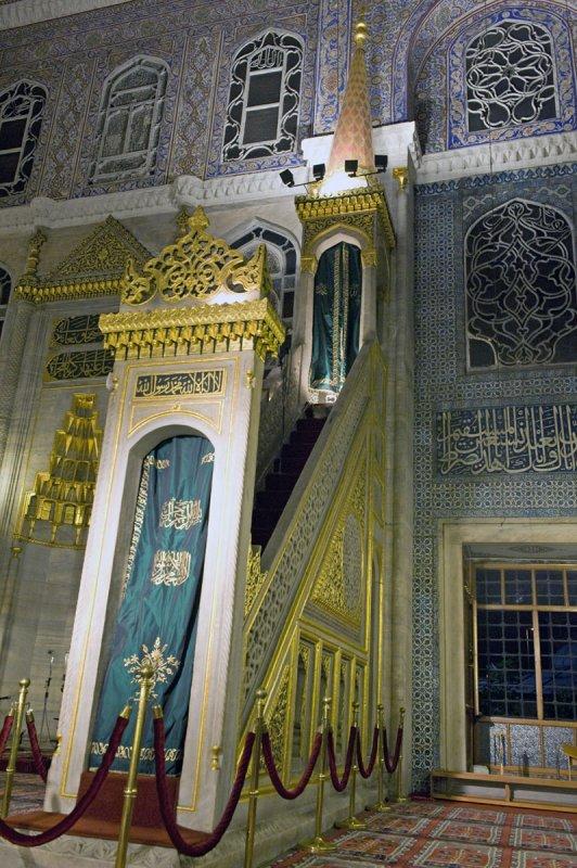 Istanbul june 2009 2679.jpg