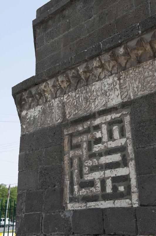 Diyarbakir June 2010 7636.jpg
