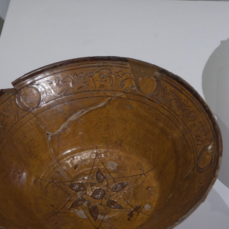 Konya Karatay Ceramics Museum 2010 2300crop2.jpg