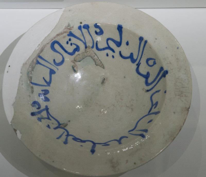 Konya Karatay Ceramics Museum 2010 2311.jpg