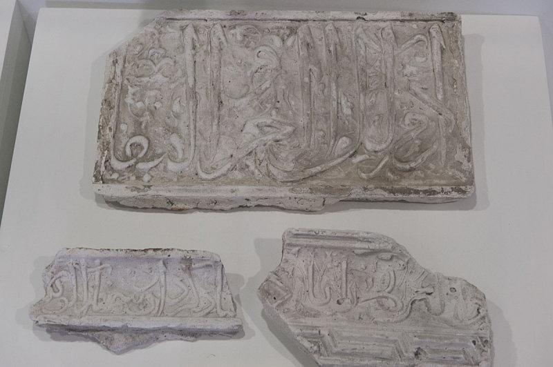 Konya Karatay Ceramics Museum 2010 2478.jpg