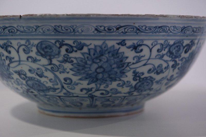 Konya Karatay Ceramics Museum 2010 2485.jpg