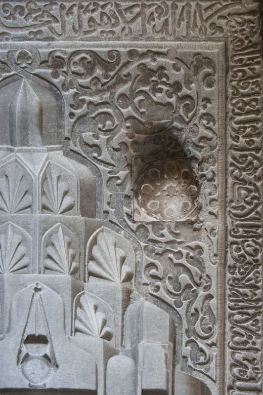 Konya Ince Minare Medrese Museum 2010 2848.jpg