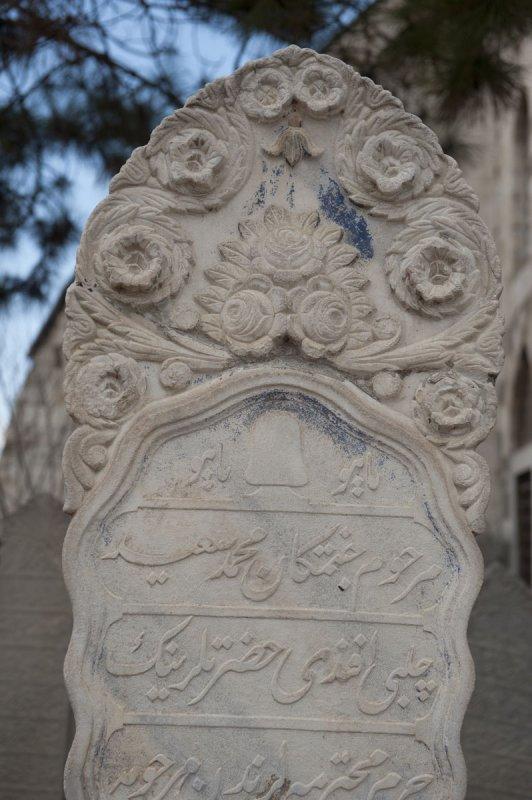 Konya At or near Mevlana Museum 2010 2600.jpg