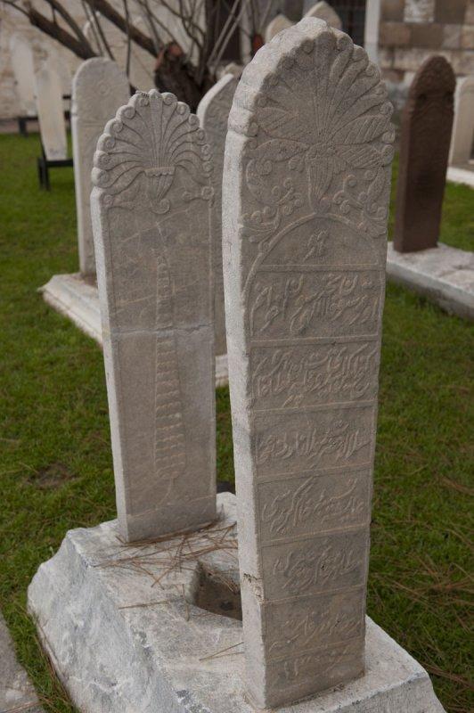 Konya At or near Mevlana Museum 2010 2602.jpg