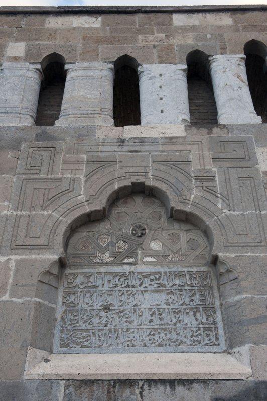 Konya 2010 2274.jpg