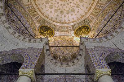 Istanbul june 2009 2676.jpg