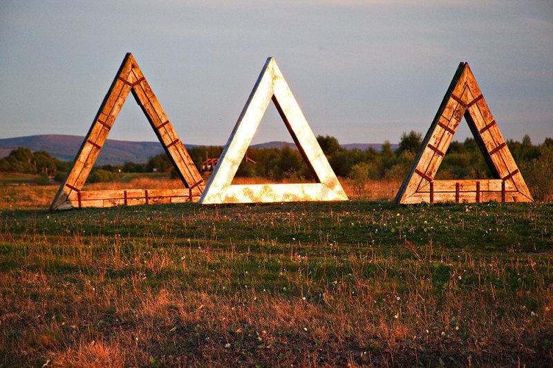 Bog Sculpture