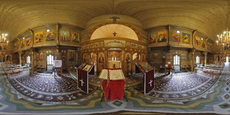 Romanian Orthodox Church #2