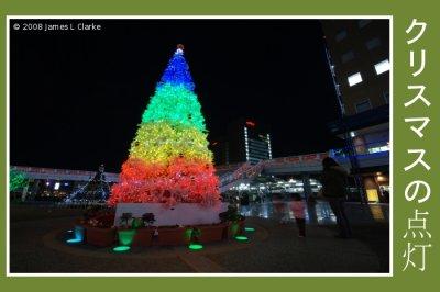 Christmas Light Up