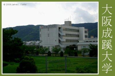 Osaka Seikei University