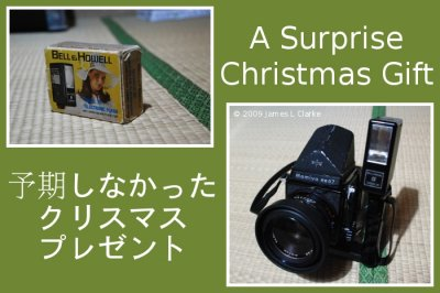 A Surprise Christmas Gift