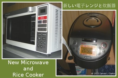 New Microwave and Rice Cooker