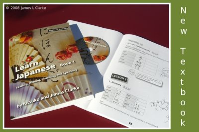 Learn Japanese Textbook Launched