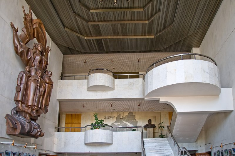 Entrance hall, Cherkasy Museum