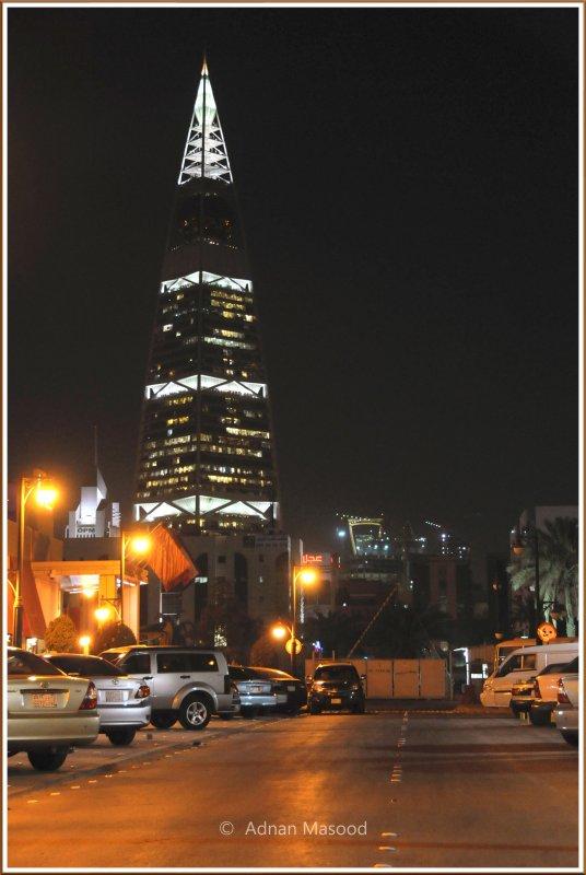 Faisaliyah_Tower_4.jpg