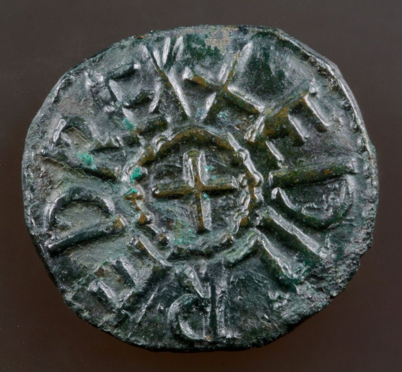 The Kingdom of Northumbria, Æthelred II copper styca from Bolton Percy hoard found in 1847.