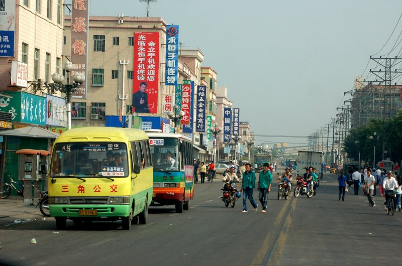 China 2007 - 198.jpg